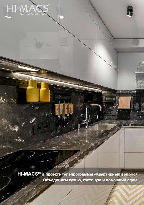 Квартирный вопрос коворкинг на кухне